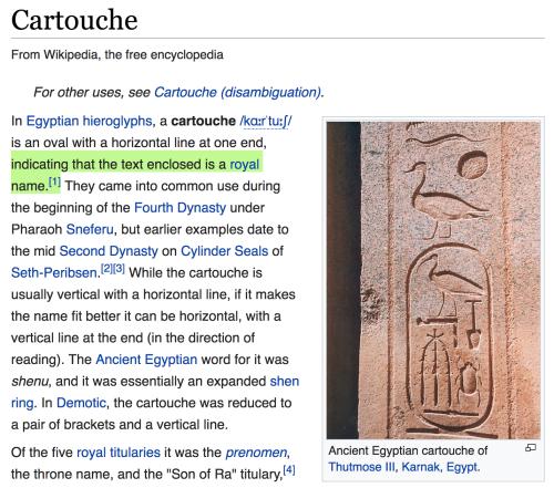 cartouche_wikipedia