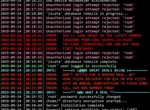 1-server-log-ads.png